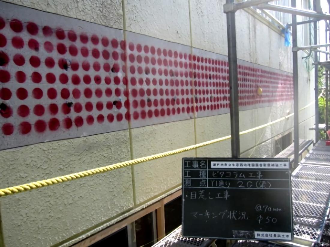 耐震補強工事(ピタコラム工法) サブ画像1