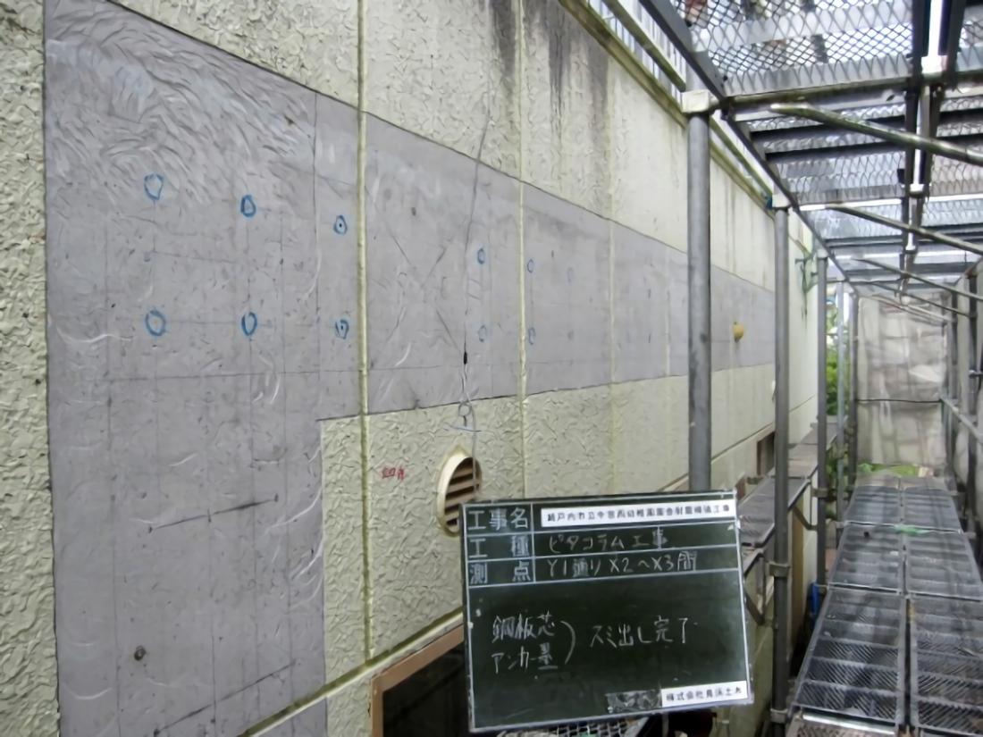 耐震補強工事(ピタコラム工法) サブ画像3