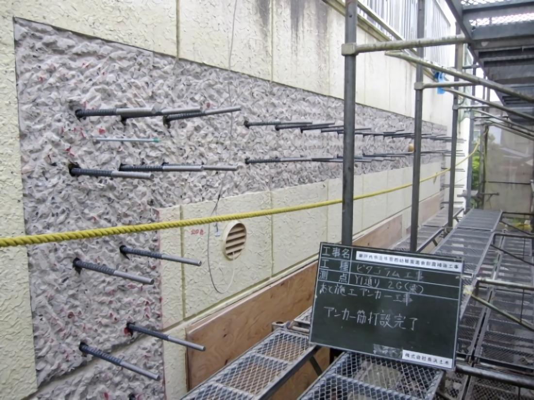 耐震補強工事(ピタコラム工法) サブ画像4