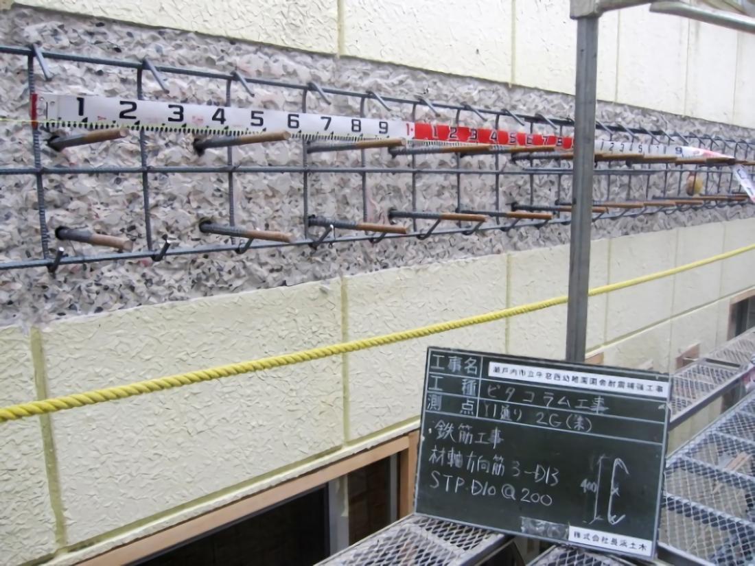 耐震補強工事(ピタコラム工法) サブ画像5