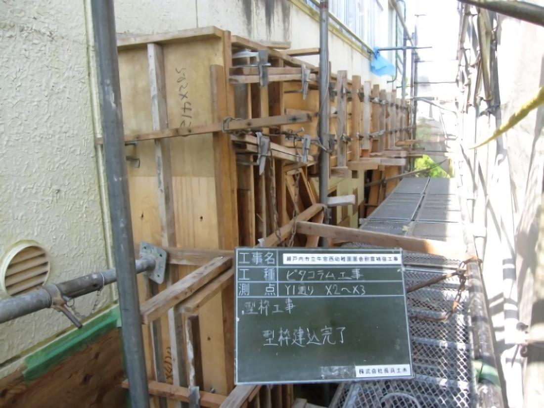 耐震補強工事(ピタコラム工法) サブ画像8