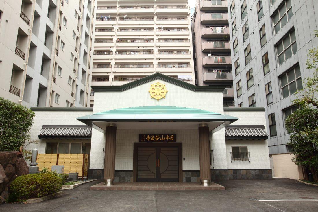 日本山妙法寺 大阪道場 新築工事 サブ画像8
