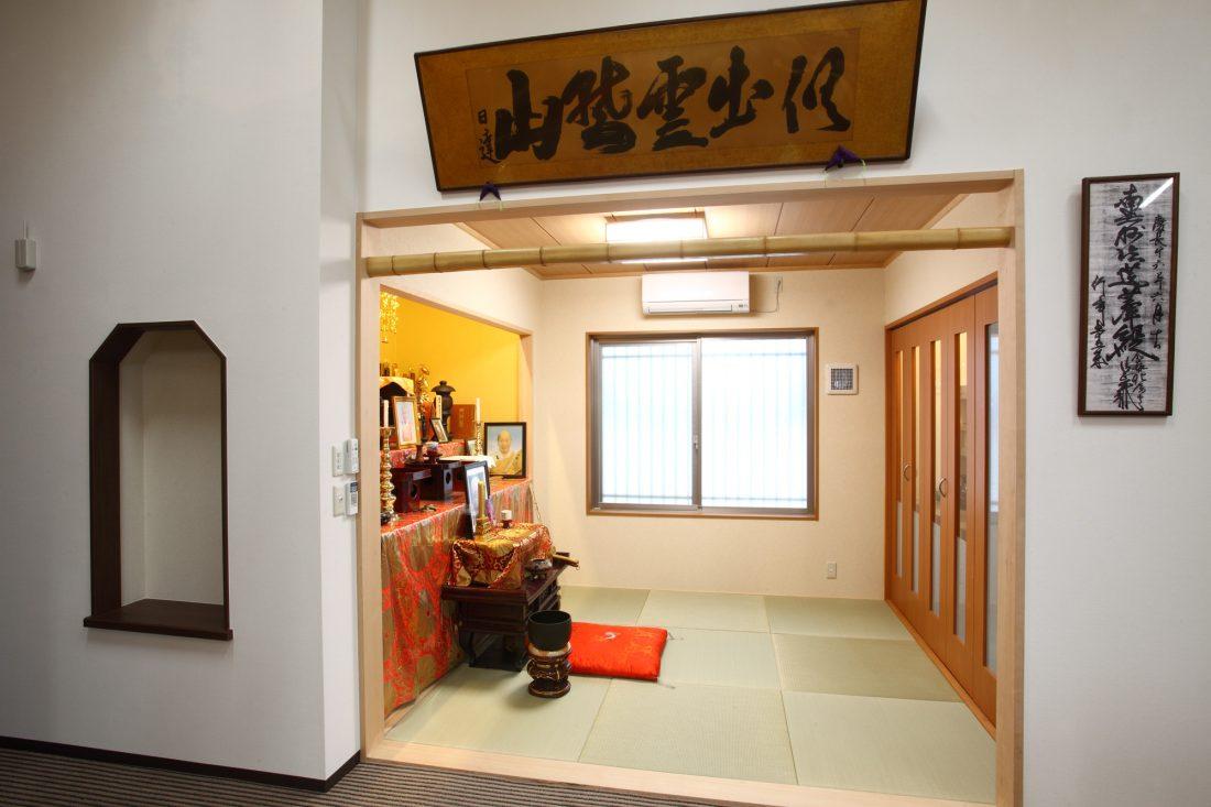 日本山妙法寺 大阪道場 新築工事 サブ画像4