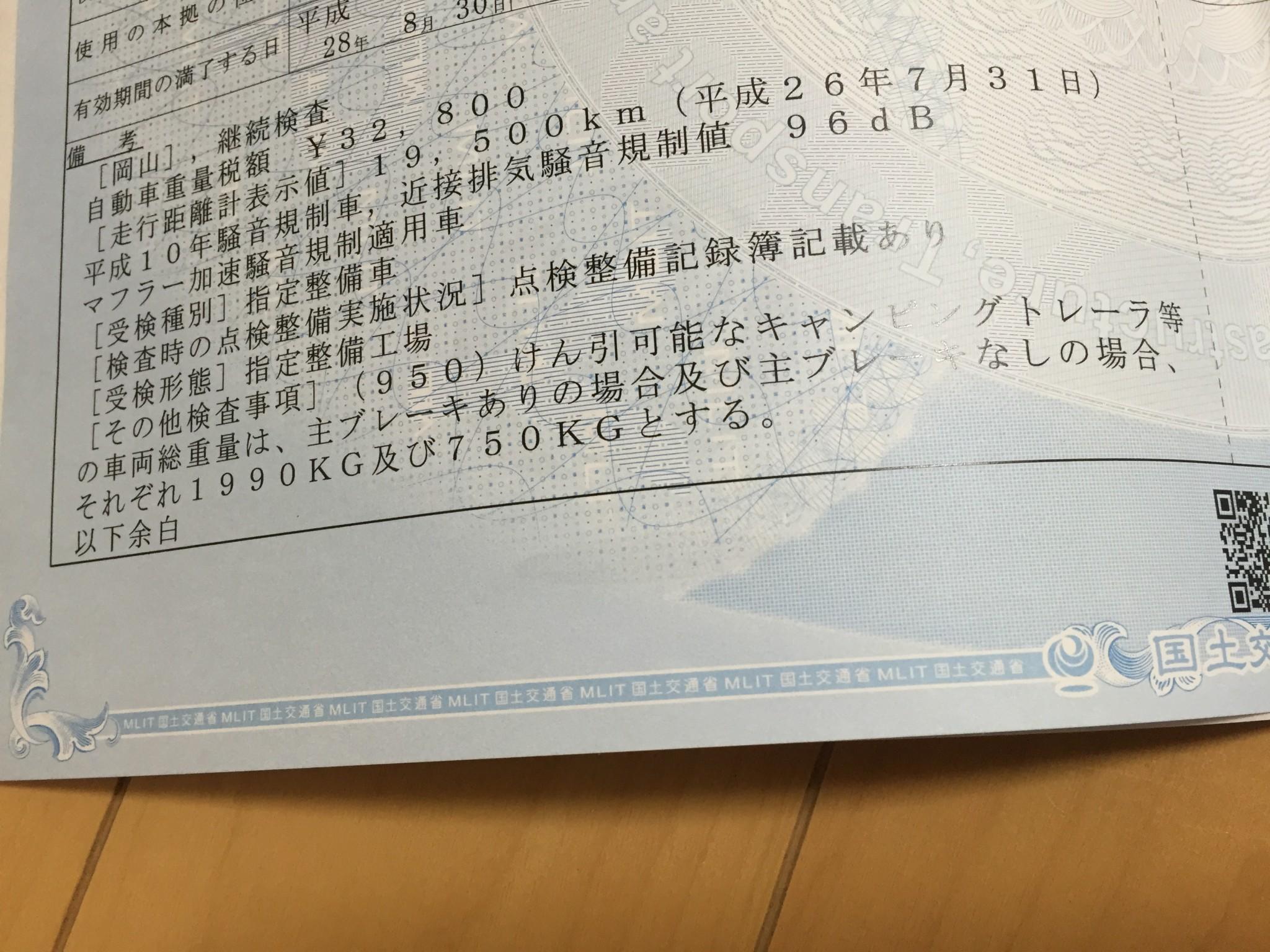 IMG_0331[1]