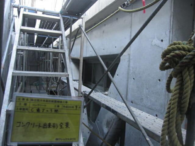耐震補強工事(ピタコラム工法) 県立西大寺高校耐震補強工事(3構面) サブ画像2