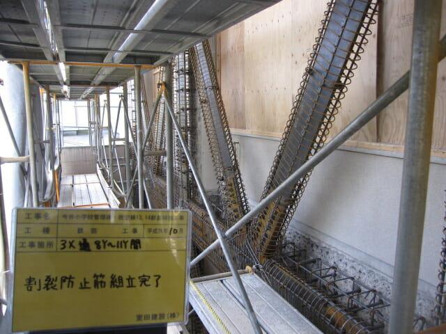 耐震補強工事(ピタコラム工法) 今井小学校管理棟・教室棟13・14耐震補強工事(12構面)