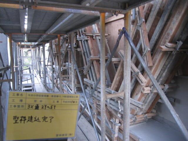 耐震補強工事(ピタコラム工法) 今井小学校管理棟・教室棟13・14耐震補強工事(12構面) サブ画像1