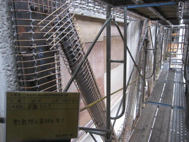 耐震補強工事(ピタコラム工法) 県立岡山操山高校耐震補強等工事(2構面) サブ画像1