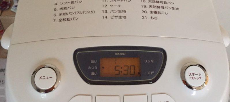 IMG_0911[1]