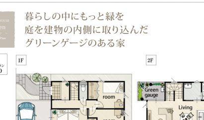 garden_g3400eye2