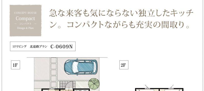 compact_c0609neye