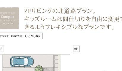 compact_c1906neye