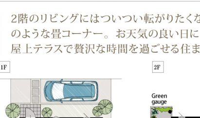 garden_g4200eye