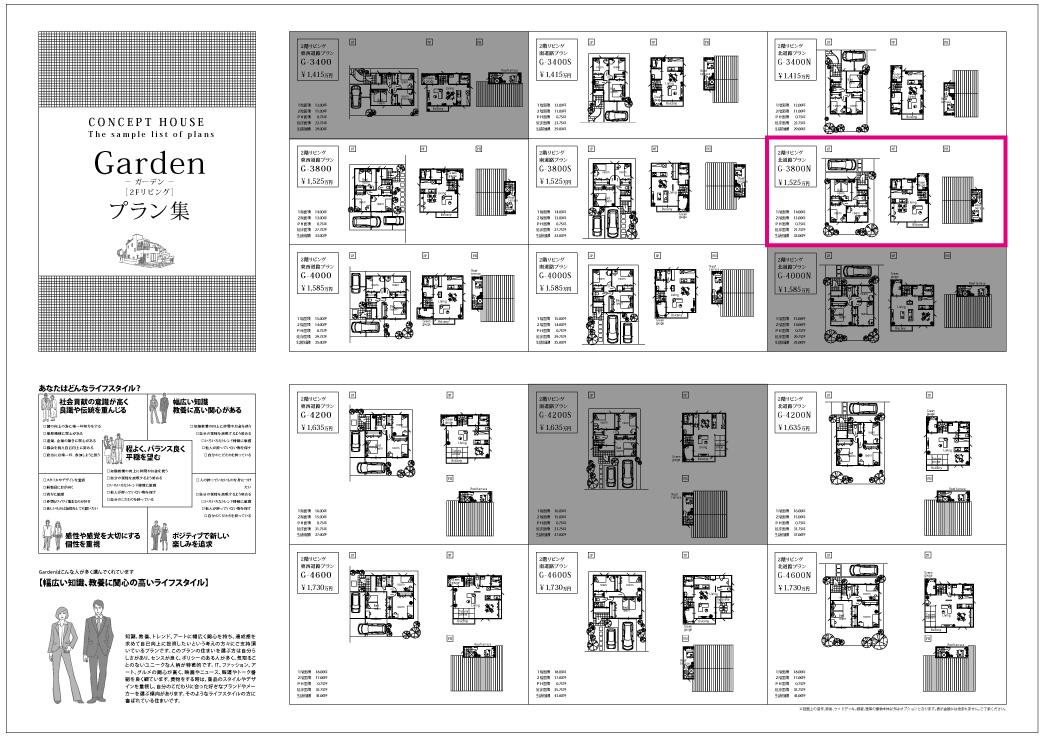 zumen_garden_2f_03