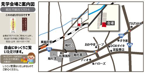 横山邸構造ブログ地図