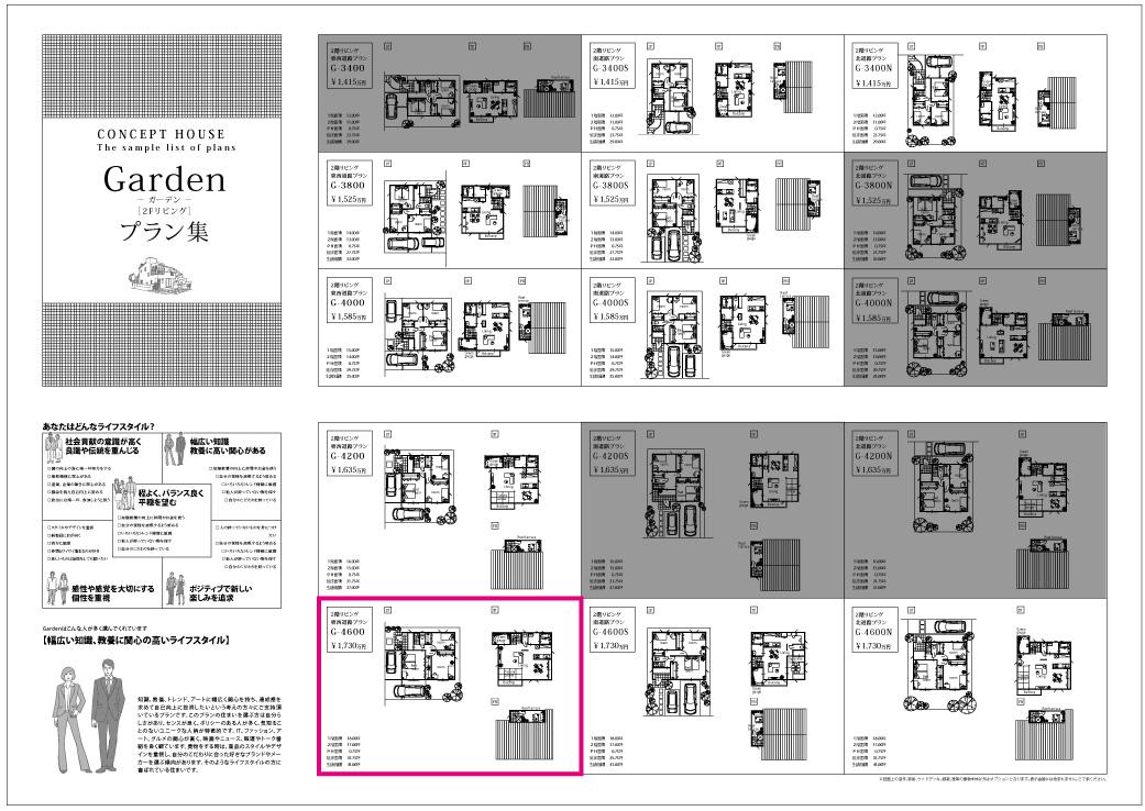zumen_Garden_2F
