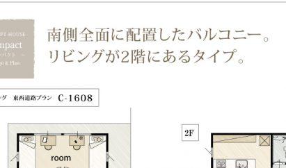 compact_c1608eye