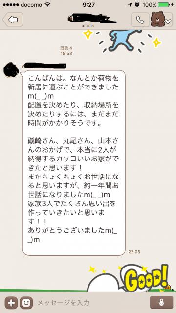 IMG_2330[1]