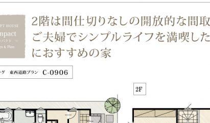 compact_c0906eye