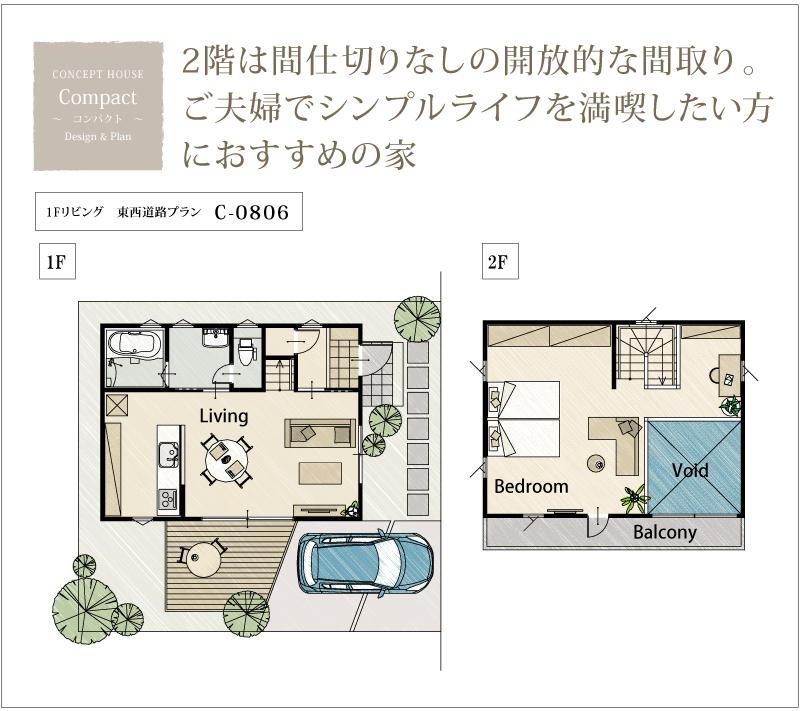 compact_c0806_03