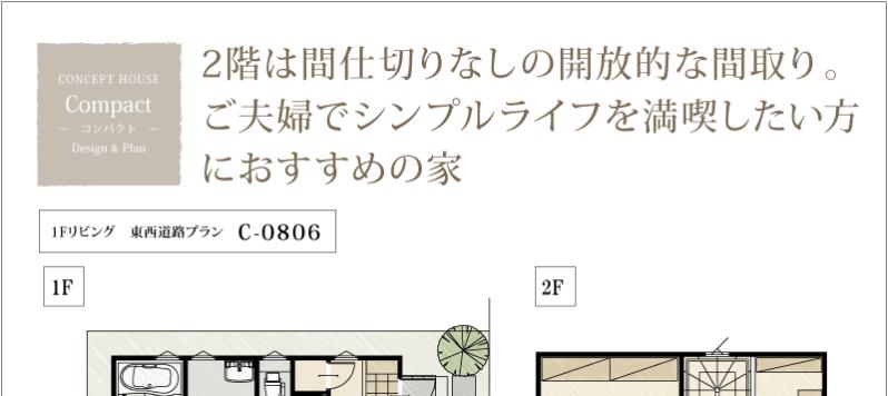 compact_c0806eye_03