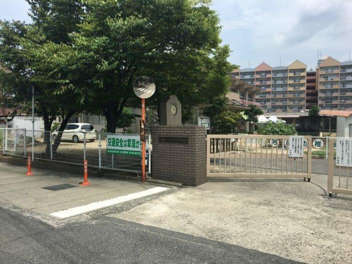 芳田幼稚園