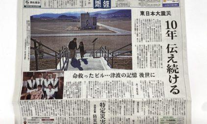 産経新聞トップ